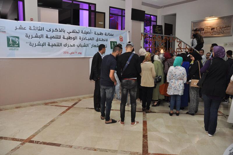 Grande cérémonie à la Maison de la presse à l'occasion du 13è anniversaire de l'INDH