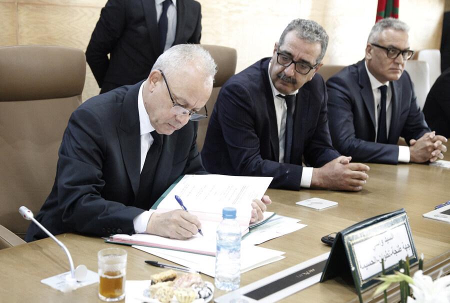 Signature de 15 conventions dans le cadre de la troisième phase de l'INDH