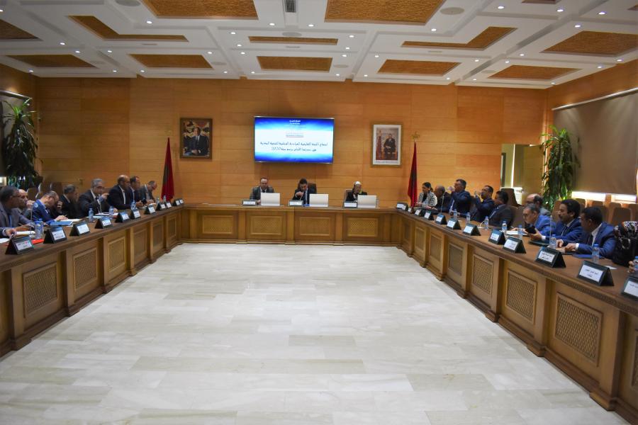 Réunion du CPDH au titre de l'exercice 2020