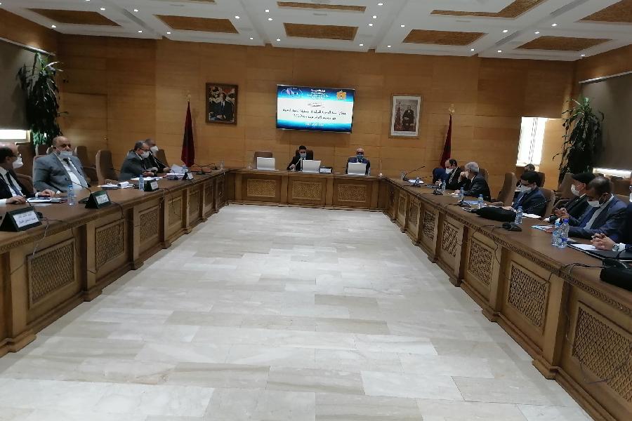 Réunion du CRDH au titre de l'exercice 2020
