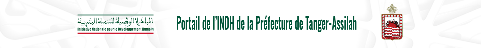banner-mosaique-header-fr-vfinale