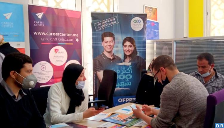 طنجة : تنظيم أبواب مفتوحة لفائدة الشباب حاملي المشاريع