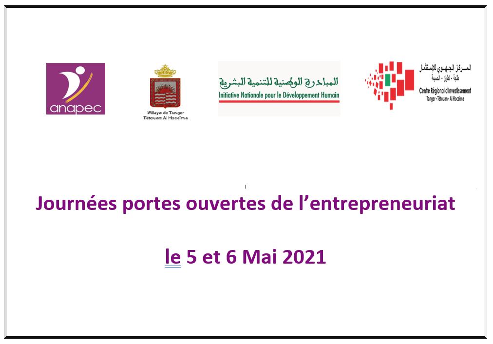 Journées portes ouvertes de l'entrepreneuriat
